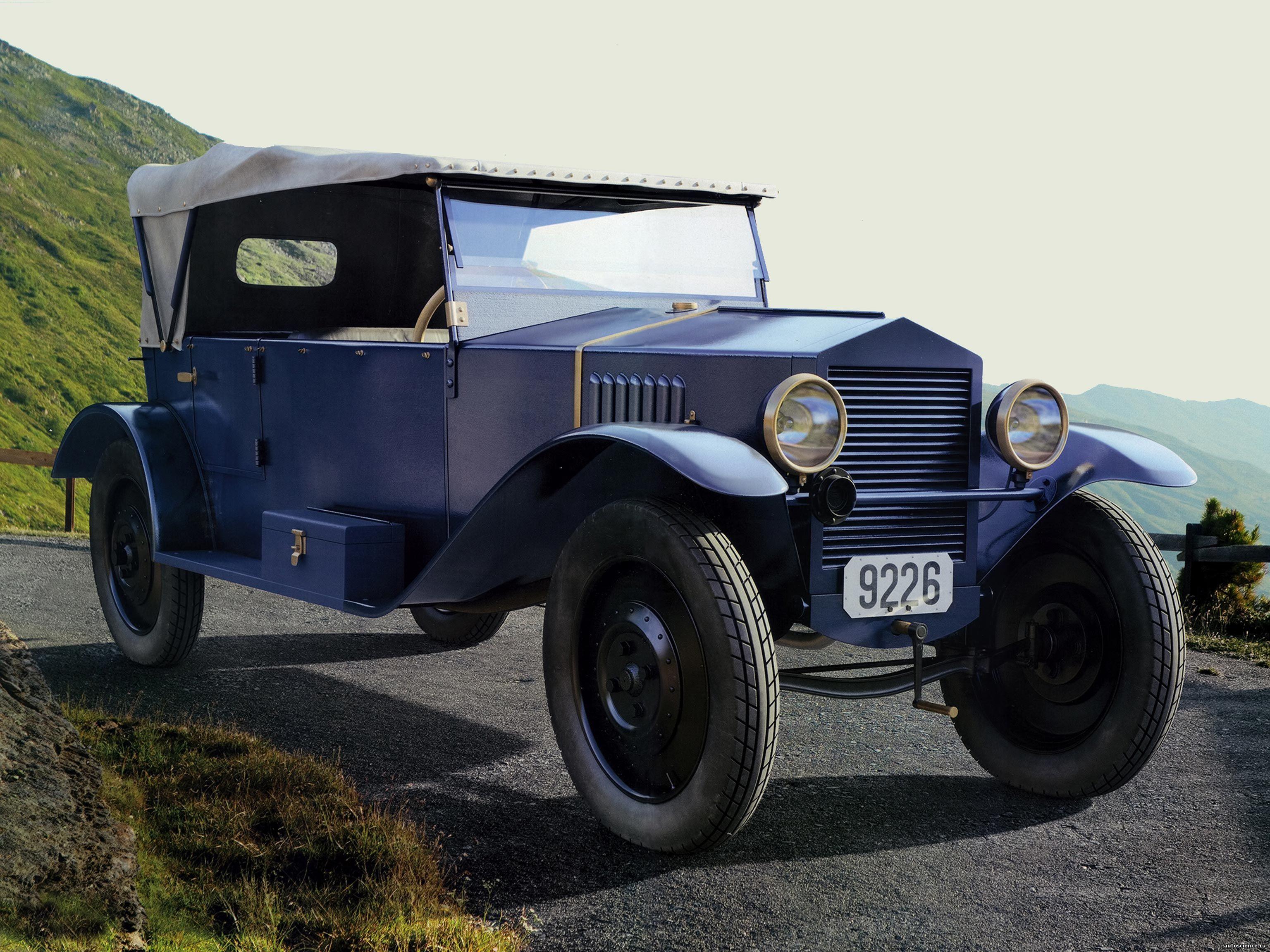 АвтоБлог ru НАМИ 1 был создан в 1927 году молодым конструктором К А Шараповым в качестве дипломного проекта Малолитражный автомобиль для российских условий